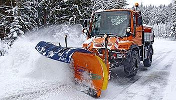 Многосекционные снегоуборочные отвалы